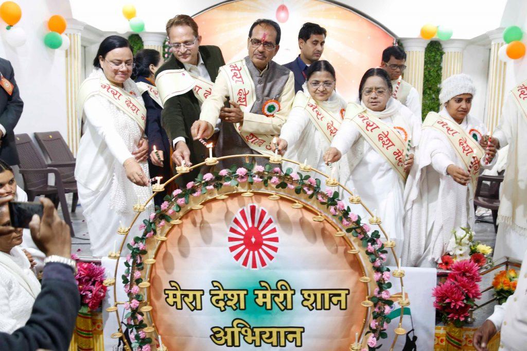 Bhopal- Former CM Shivraj Singh Chauhan Launches 'Mera Desh Meri Shan' Compaign