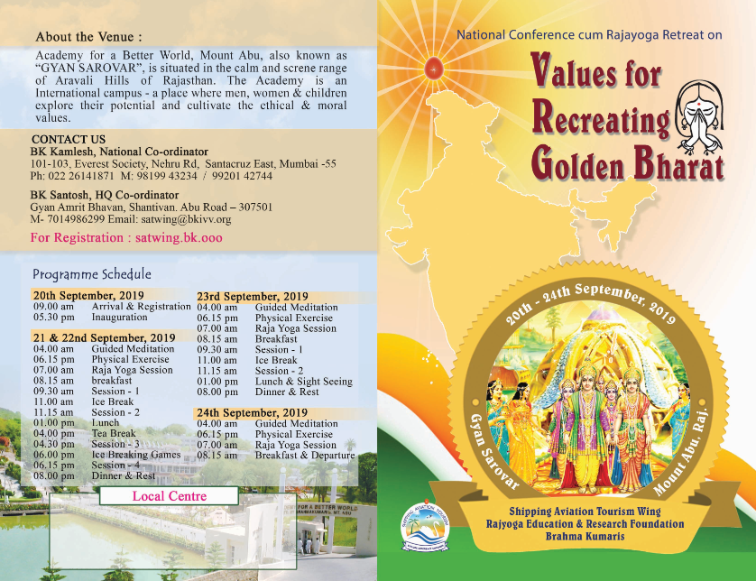 20th Sep to 24th Sep 2019 :Values for Recreating Golden Bharat : Registration Online