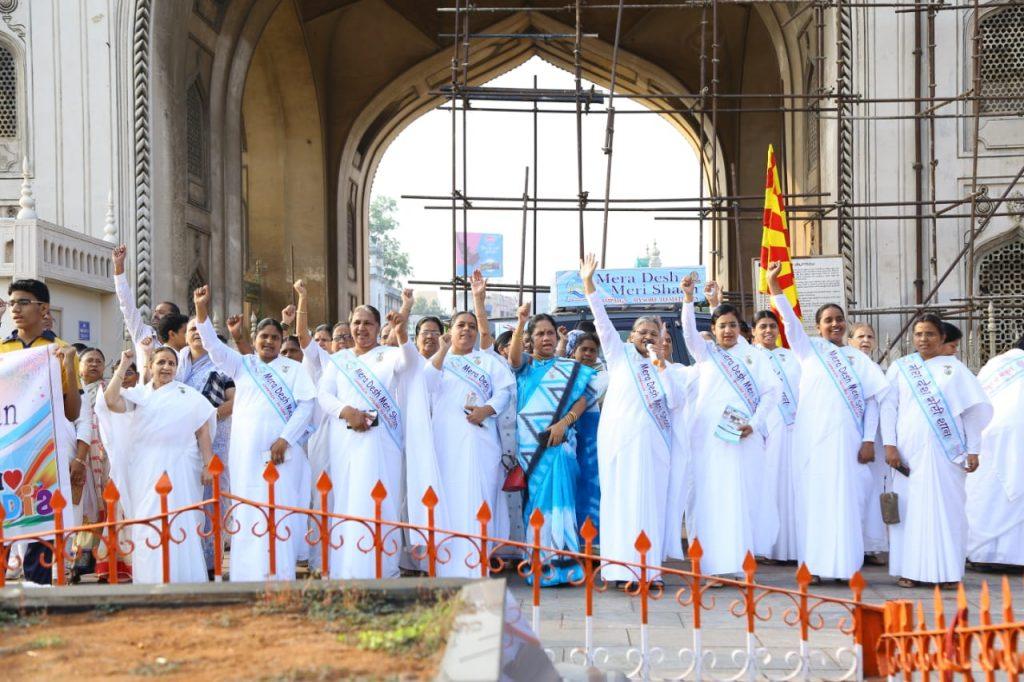 Campaign 'Mera Desh Meri Shaan SAT Wing